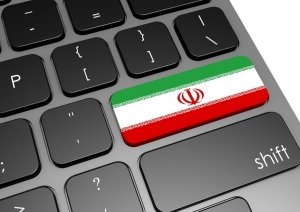 Iran keyboard image with hi-res rendered artwork that could be used for any graphic design.