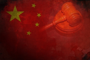 Change is Coming: China Proposes New Export Control Law